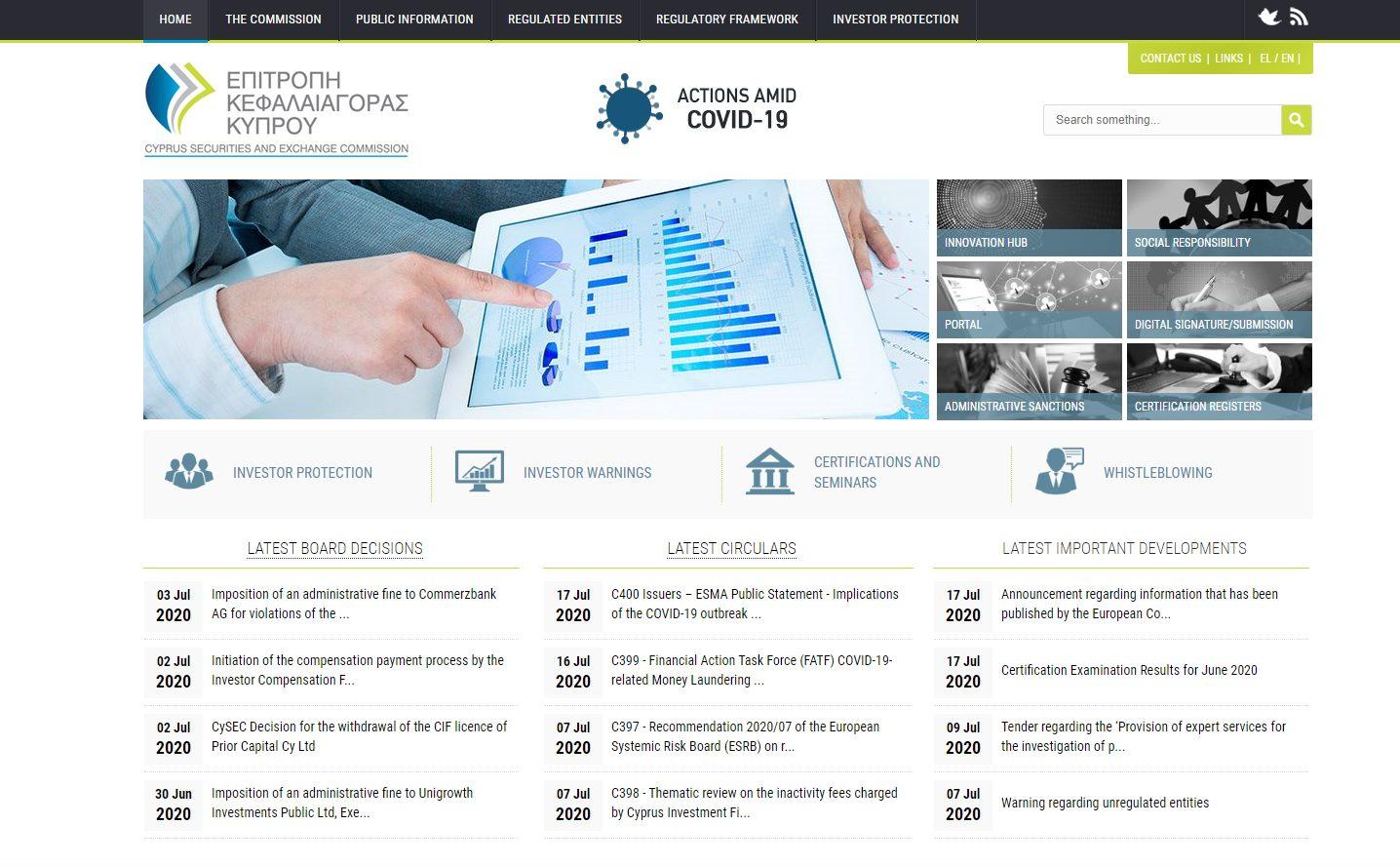 CySEC Webseite