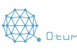 QTUM logo