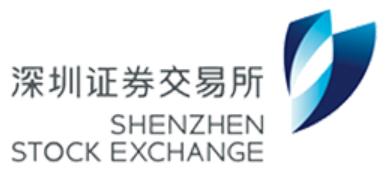 Shenzhen Stock Exchange Logo