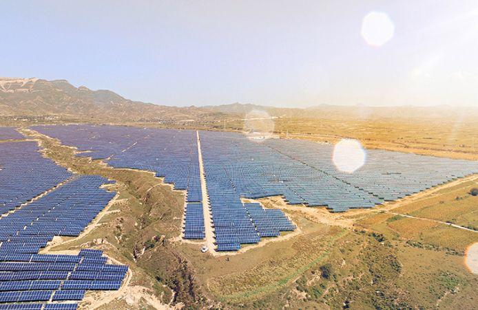 Canadian Solar Inc. Aktien kaufen