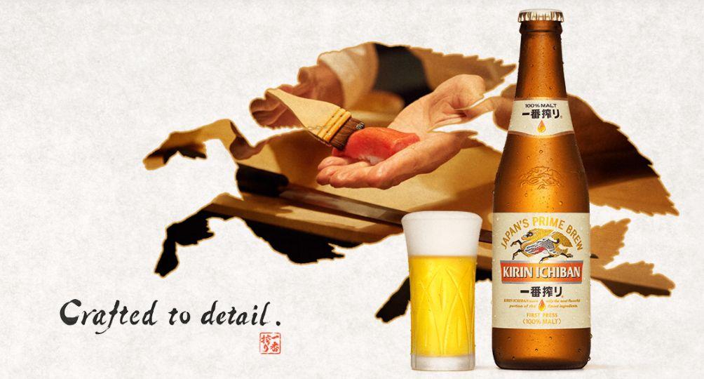Kirin Bier Aktien kaufen