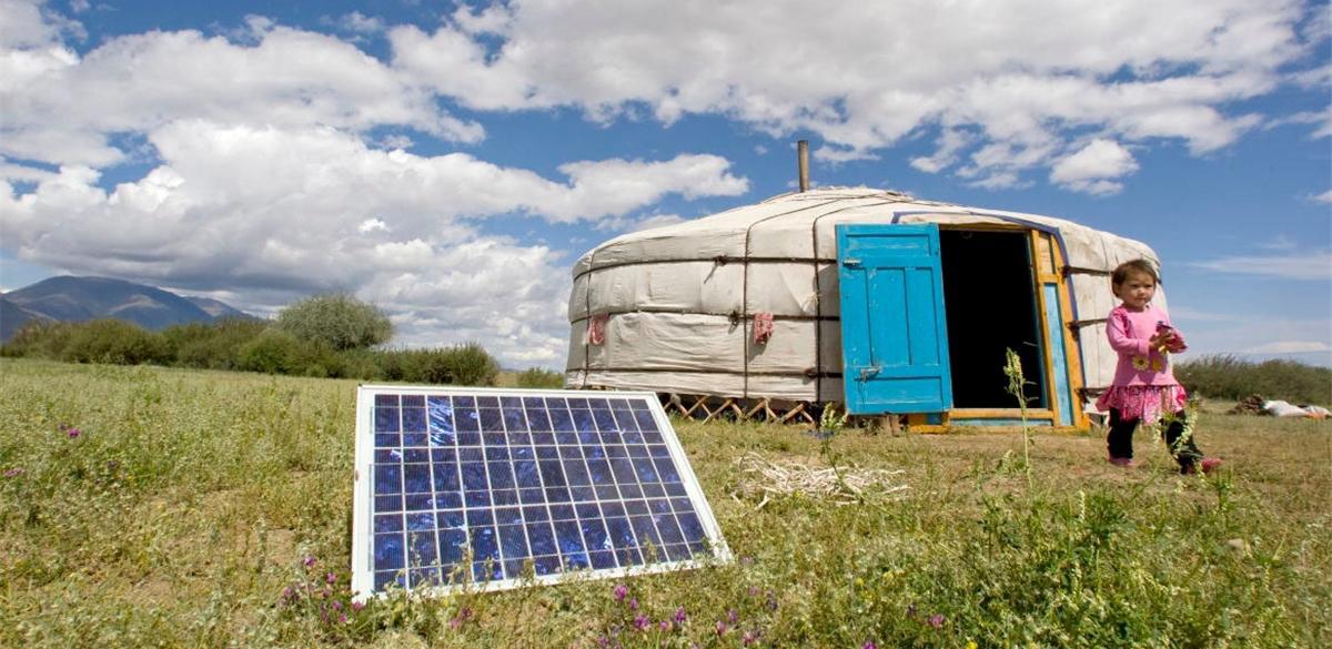 Mongolei Solar Aktien