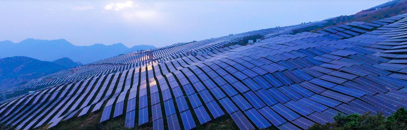 Xinyi Solar Energien Aktien kaufen