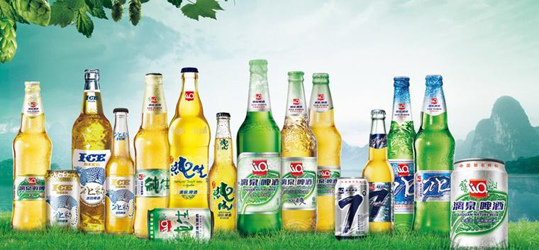 Yanjing Bier Aktien kaufen